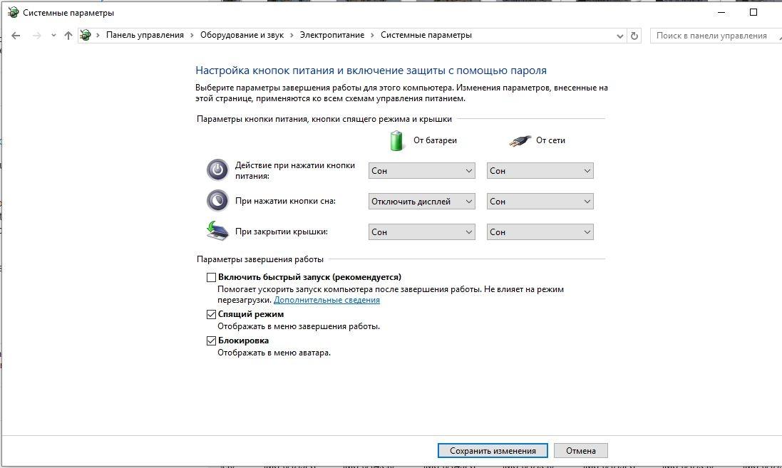 Ubuntu не видит диски, используемые windows 10